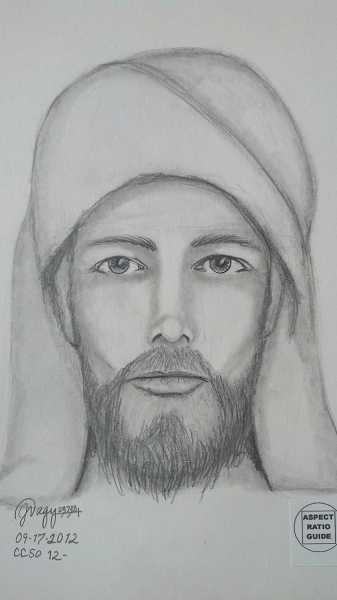 by: SUBMITTED - The Clackamas County Sheriff's Office has released this sketch of the suspect in a Monday morning murder in Lake Oswego.
