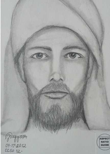 by: CLACKAMAS COUNTY SHERIFF'S OFFICE - Authorities have released this sketch of the suspect in Monday morning's murder in Lake Oswego.