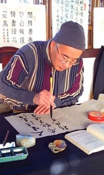 by: COURTESY PHOTO - Dr. Jiyu Yang will speak on the four great Chinese arts -- poetry, calligraphy, music and painting -- and their influence on peoples mental, physical and spiritual  health.