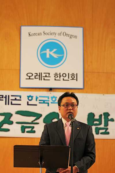 by: CONTRIBUTED PHOTO - Beaverton chiropractor Edward Kimmi, who emigrated from Korea in high school, said he's encouraged by diversity-enhancing networking opportunities such as the Multicultural Community Forum on Saturday at the Beaverton Community Center on Southwest Fifth Street.