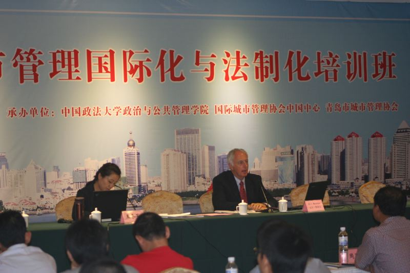 by: SUBMITTED PHOTO - Milwaukie City Manager Bill Monahan presents on U.S. urbanization trends for students in China.