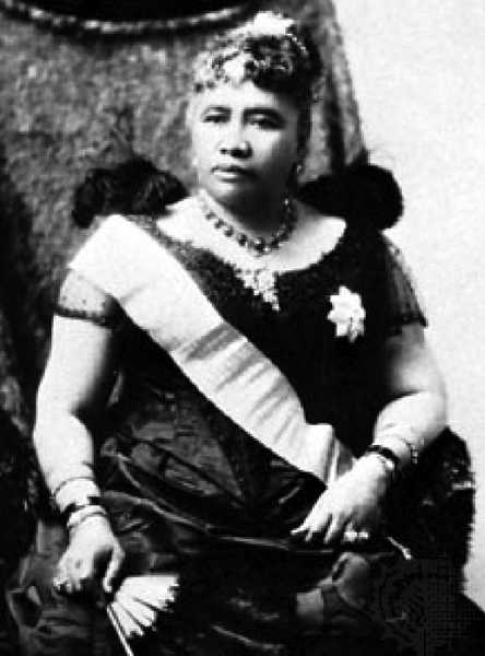 Visit Pacific University for a presentation about the Hawaiian queen.