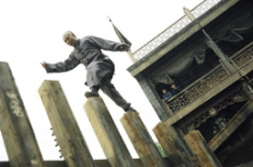 "by: COURTESY OF ROGUE PICTURES, ""Jet Li's Fearless"""