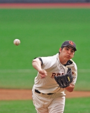 by: KATIE HARTLEY, With Jorge Reyes slated to pitch Saturday, Oregon State will show off the new Goss Stadium when No. 17 Pepperdine visits this weekend.