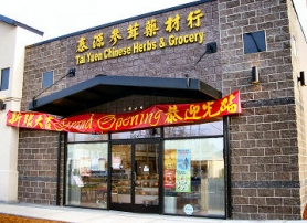 "by: Rita A. Leonard, The ""grand opening"" banner introduces the new Tai Yuen Chinese Herbs & Grocery Store at 6424 S.E. Powell Boulevard."
