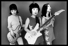 by: COURTESY OF SHONEN KNIFE, Japanese pop-punksters Shonen Knife hit Mississippi Studios on Sept. 10.