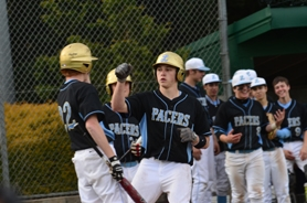 by: VERN UYETAKE Nick Sota, right, gets congratulated at the plate by Tyler Smith after Sota knocked a solo home run to lead off the bottom of the fifth inning in Lakeridge's 5-2 win over Crater.