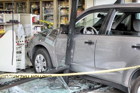 by: David F. Ashton Observing how far the Subaru traveled into the store, police commented it was fortunate that no customers were standing in that spot at the time.
