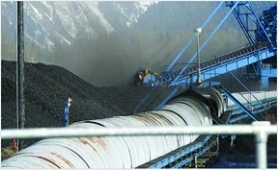 by: Courtesy photo EXPORTS — A small coal export terminal operates in Seward, Alaska. This terminal was under scrutiny in 2009 because of the coal dust blowing from the facility.