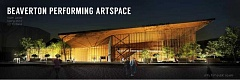 SUBMITTED PHOTO - An artist's concept of what an arts and culture center might look like.