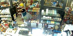 SUBMITTED PHOTO - Police are asking for information leading to the identification of this robber, who struck two Plaid Pantry stores in Beaverton on July 1.