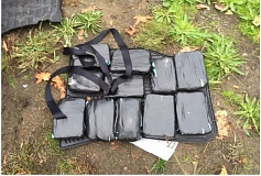 PORTLAND POLICE BUREAU - Police say these 20 pounds of cocaine were seized during a Friday traffic stop.